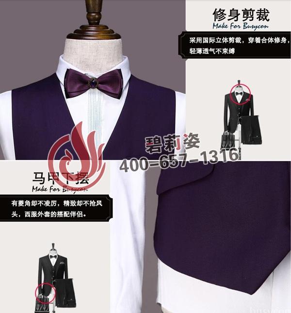 西装品牌生产